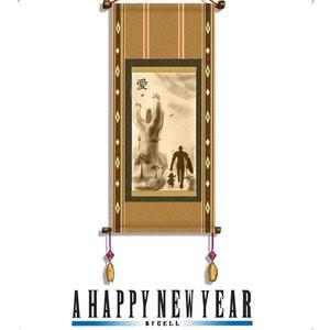 Porn Comics - Happy New Year PornComix